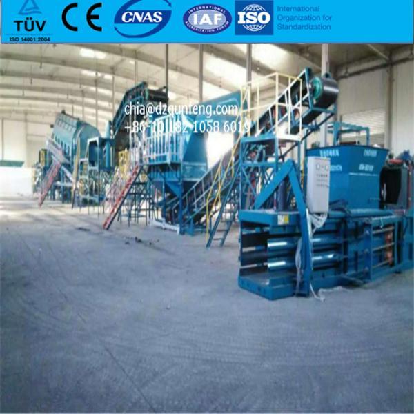 Quality hydraulic waste sorting system MSW urban sorting equipment RDF , SRF, fertilizer for sale
