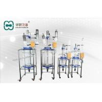 Wholesale 10L 50L 100L Jacketed Glass Reactor In Fine Chemical Biopharmaceutical/Jacketed Glass Reactor from china suppliers