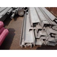Wholesale Construction Material 316L 303 201 Stainless Steel U Channel / C Channel from china suppliers