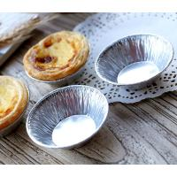 Wholesale Disposable Egg Tart Baking Tray , Aluminum Foil Baked Goods Containers from china suppliers