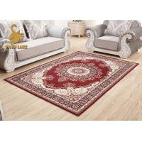 Wholesale Comfortable Red Persian Carpet For Houseware OEM / ODM Acceptable from china suppliers