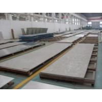 Wholesale AH36 DH36 EH36 Mild Steel Plate For Ship Building / Construction from china suppliers