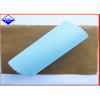 Wholesale Recyclable PP Spunbond Nonwoven Fabric With Dot / Cross Embossing Shrink Resistant from china suppliers