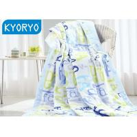 Wholesale Summer Home Air Conditioning Blanket with Soft and Comfortable Bamboo Fiber from china suppliers