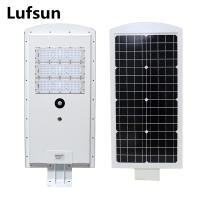 Wholesale 40W Solar Panel Powered Street Lights High Brightness Philips SMD3030 chips Auto Control from china suppliers
