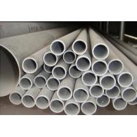 Custom Carbon Steel Seamless Pipe Heavy Steel Pipe 1-50mm Thickness Manufactures