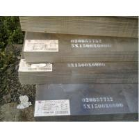 Wholesale GB5313, API standard hot rolled ship steel plate D40 , structural steel plate from china suppliers