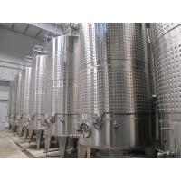 Wholesale Tanks in Unit for Milk/Beverage (juice) Processing from china suppliers