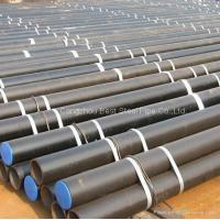 Wholesale high quality ST37 seamless steel pipe from china suppliers