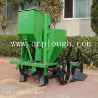 Buy cheap 2row sweet potato plante machine from wholesalers