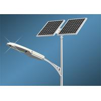 China 4200k 65w 12v Solar Powered LED Street Lights 7800lm Low Power Consumption Light Efficiency on sale