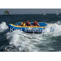 PVC Material Crazy Towable UFO Inflatable Fly Fishing Boats Safe And Environment for sale