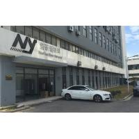Suzhou Nuoyan New material Co.,Ltd