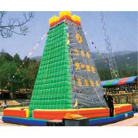 Wholesale INflatable Play Equipment A-10501 from china suppliers
