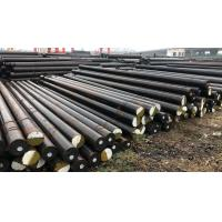 Quality Gcr15 Steel Round Bar SAE52100 Bearing Steel Bar EN 100Cr6 DIN 1.2067 for sale