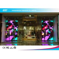 Buy cheap P4mm Curve Flexible LED display Screen Wifi controlled with easy addressable product