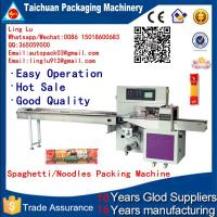 China full automatic good accuracy cereal bar/energy bar/noodles/bread packaging machine food packing machine on sale