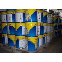 Wholesale Water Base Acrylic Emulsion Wall Paint from china suppliers
