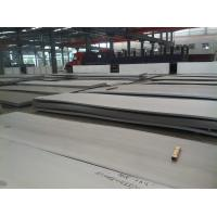 Quality Hot rolled 904L stainless steel plates , UNS S08904 SS 904l plate;astm a240 for sale