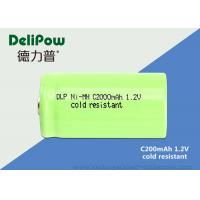 Safety Low Temperature Rechargeable Batteries For Flashlight C2000