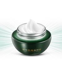 China Hyaluronic Acid Hydrating Face Cream Repairing Dark And Gloomy Skin OEM / ODM Available on sale