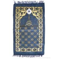 Wholesale islam prayer mat with qibla finder from china suppliers