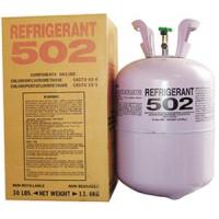 Wholesale Refrigerant Gas R502 from china suppliers