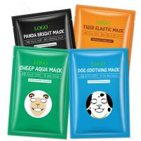 Buy cheap Skin Friendly Pretty Animalz Face Mask Make Skin Firm / Elastic Minimizes Pores from wholesalers