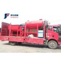Wholesale Professional Dry Mortar Mixer Machine Low Noise For Building Material from china suppliers