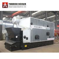 China Industrial Automatic Feeding 2000kghr Paddy Rice Husk Fired Boiler For Rice Mill on sale