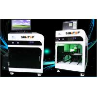 Wholesale 3D Crystal Laser Inner Engraving Machine for 2D image Engraving CE FCC FDA Approved from china suppliers