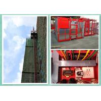 Wholesale Temporary Passenger And Material Hoist Elevator With Anti-Falling Govenor from china suppliers