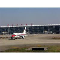 Buy cheap International Shipping Forwarding Air Freight from China to LGA Door to Door from wholesalers
