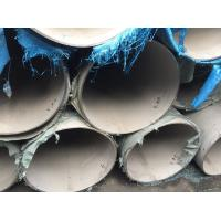 Wholesale 2205 Duplex Stainless Steel Pipe Od 8-506mm Stainless Steel Seamless Pipe from china suppliers