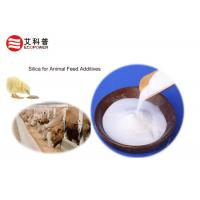 Wholesale Animal Feed Highly Dispersed Silica Powder With High Absorbency And High Biopotency from china suppliers