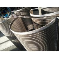 Wholesale Vee-Shaped Type Wedge Wire Parabolic Screen Filter / Arc Screen from china suppliers