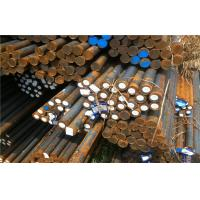 Wholesale Carbon Bright Steel Round Bar Grade SAE 1045 1020 from china suppliers