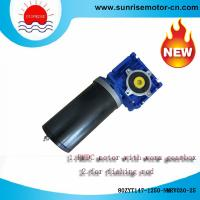 Wholesale ELECTRIC MOTOR DC MOTOR BRUSHED MOTOR 80ZYT147-1250-NMRV030-25 from china suppliers