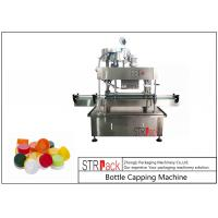 Wholesale Automatic Linear Capping Machine Press Capper To Tighten And Secure Caps from china suppliers