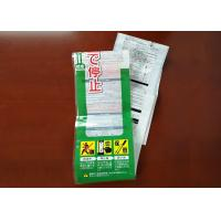China Components Packaging ESD Plastic Bag , Eco Friendly Anti Static Storage Bags on sale