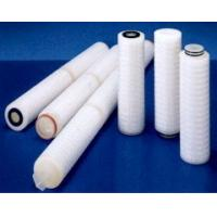 Wholesale Micropore folding type-PES-film filter element from china suppliers