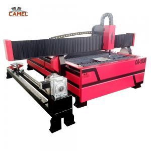 China CNC 1530 plasma cutter 63A HuaYuan power cnc plasma cutting machine for metal/Plasma cutter on sale
