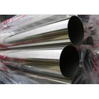 Wholesale 300 Series Stainless Steel Welded Tubes for Auto and Decoration , 6-159 mm OD from china suppliers