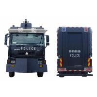 police water cannon-78