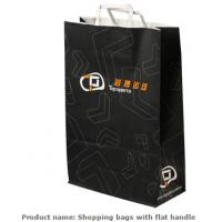 Wholesale Sports wear packing tote bags, Shoe-box packing paper bags, Printed costume bagS, Paper carry bags, Offset printing bagS from china suppliers