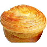 Buy cheap Pastry Making Equipment 7 Rows , Puff Making Machine With Auto Cooling Tunnels from wholesalers