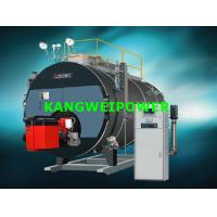 Wholesale Industry Biomass Coal Fired Steam Boilers Double Drum Chain Grate Combustion from china suppliers