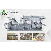 Wholesale Aluminum Plastic Pharma Packaging Machines Flat Plate Type - ALU-PVC,ALV-ALV from china suppliers