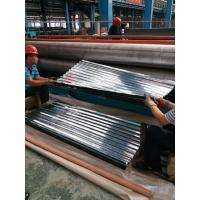 Wholesale Galvanized Steel Sheet SGCC+ Z275 ASTM A653 CS TypeB G90 Galvanized Steel Coil from china suppliers