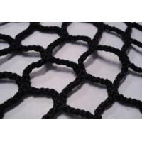 Wholesale Baseball Practise Net from china suppliers